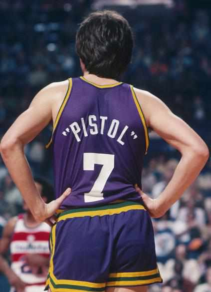 HoopsCritic Hot 50 – #50 Pete Maravich